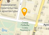 Интернет-магазин «ALARUM»