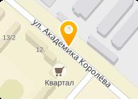 Черкасское РБП противопожарных работ, ГП