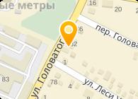 Инфосети, ООО