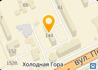 Key-Kharkov, ЧП