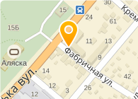 Электрокар-Украина, ЧП