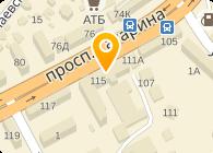 Пилигрим Украина, ООО