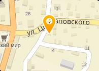 Стим Украина, ООО