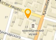 DepoAuto (интернет-магазин), ТОО
