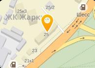 Эколампа Астана, ТОО