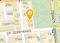 Инком-Казахстан, ТОО
