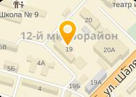 "Российско-Французкая парфюмерная компания ""Аroma Charm"""