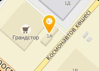 Фирма «ВИК-ИНСТРУМ»