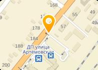 Частное предприятие Онлайн магазин электроники stop-kadr.com.ua