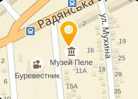 УКРПОС, ЧП