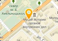 Инвекс Телеком, ООО