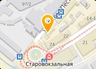 """Группа компаний """"Страж"""""""