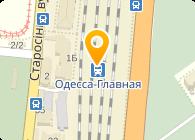 Общество с ограниченной ответственностью ООО ПКФ «Одесстройсервис»