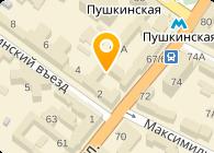 """Субъект предпринимательской деятельности Интернет-магазин """"Саксония"""""""
