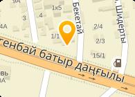 Обеспечение систем безопасности - Казахстан, ТОО