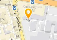 Рубахин В. С., ИП