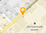 """Магазин """"ИМПУЛЬС""""Цены смотрите на официальном сайте http://bc-impuls.com/"""