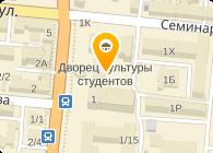 Субъект предпринимательской деятельности Одесская Торговая Группа