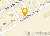 """Частное предприятие Интернет-магазин """"Elektro-instrument"""""""
