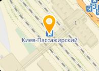 ТОВ «СЕЛЛ-ФАСТ Украина»