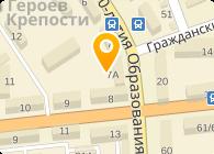 """Частное предприятие """"Frezy4pu"""". Твердосплавные фрезы в наличии и под заказ!"""