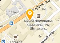 """Частное предприятие ЧП НПКФ """"Техноград"""""""