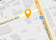 Украинская Отраслевая Компания, ООО