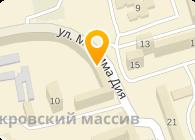 Алекс ВК, ЧП