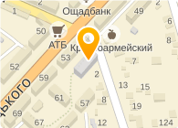 Гидровит, ООО