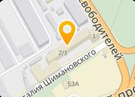 Авико, ЧП (Представительство Wood-Mize в Украине)