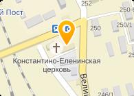 Домен ТД, ООО