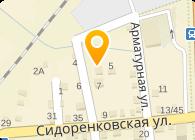 Рентал Центр Украина, ООО