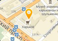 Кресс-Центр, ООО