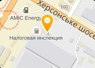 Инструментальный Сервис, ООО