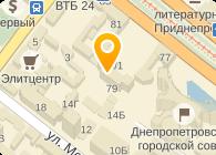 ТД Регионы УКраины, ООО