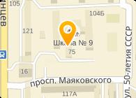 Интрон-сэт Лтд, ООО
