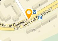 ЛуганскАбразив, ЧП