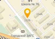 Интернет магазин Demet (Демет), ЧП