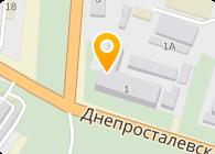 ЭлектроинструментСервис, ЧП