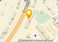 Укртехноинжиниринг, ЧП