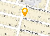 Крион Луганск, ООО