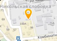 Укрстройкомплект ПКФ, ООО КиевСервис