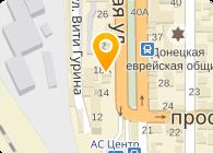 Абразив-центр, ООО