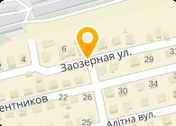 Кривбасс МотоСервис, ЧП