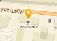 ПОРА В ОТПУСК