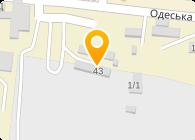 Одесский ремонтно механический завод, ООО (Одесский РМЗ)