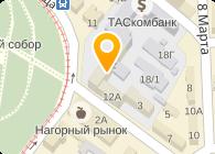 Авангард, ЧП