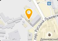 Альберт-Киевгума Лтд, ООО