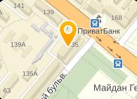 МетСтанСервис, ООО
