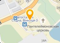 """ВИН МОТО"" ПП Бузинюк"